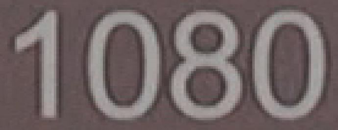 Detalle de compresión de texto en el AVCHD de la Sony XR520